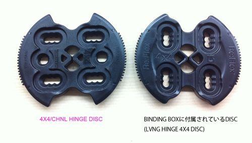 Burton Snowboard Re-Flex 4 Hole Hinged Binding Mounting Plates Disc/'s Disk/'s