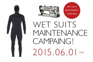 wet_maintenance_2015