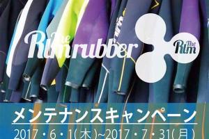 rlmmain2017