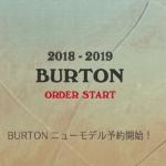 スクリーンショット 2018-01-29 18.19.54