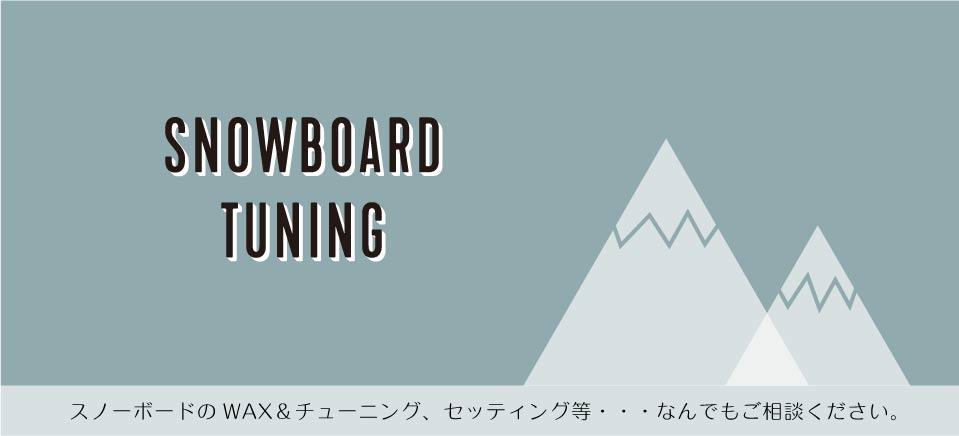 SNOWTUNNING_CAMPAING_2