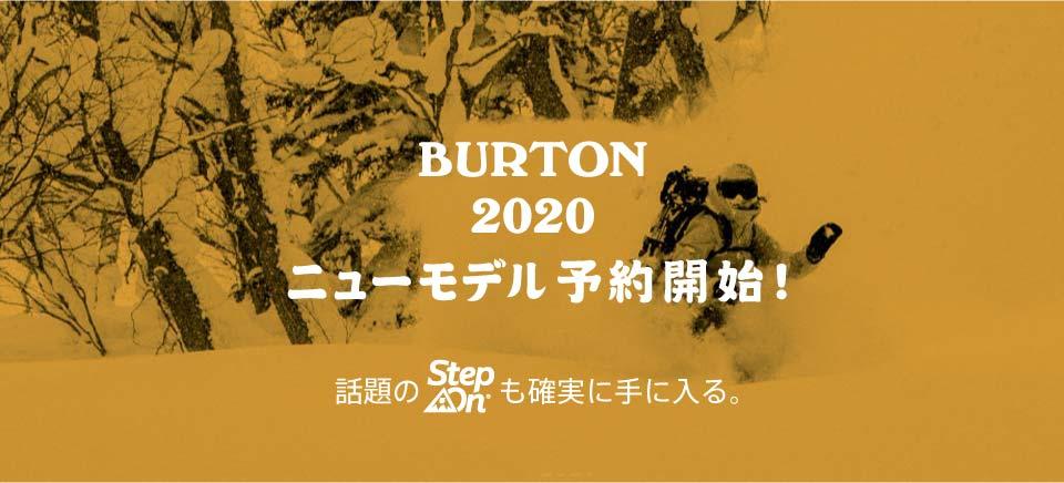 TOP_2020_BURTON