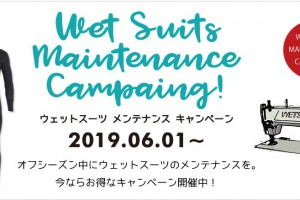 TOP_WETmaintenance2019