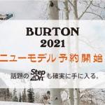 TOP_2021_BURTON